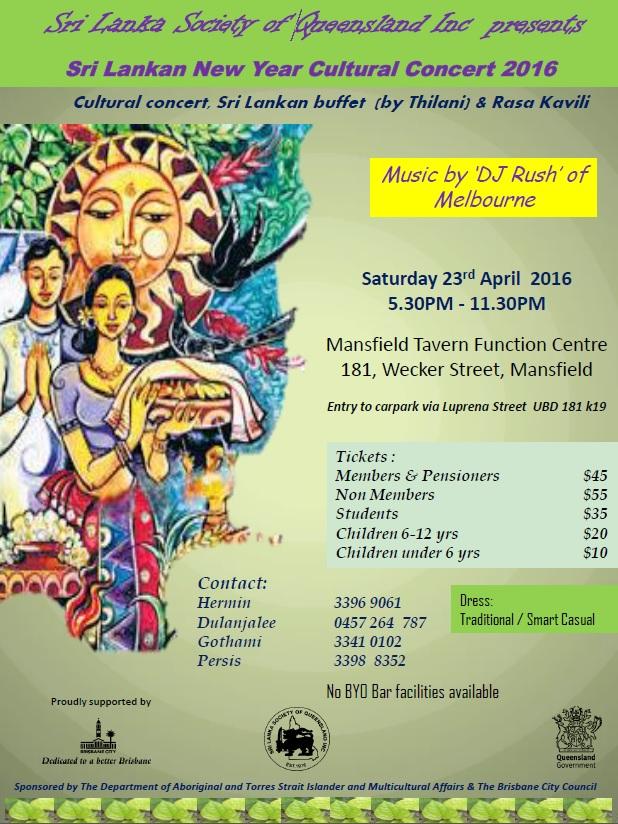 Sri Lankan Cultural Concert 2016